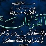 Ibn Ayoub