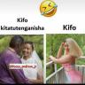 Mbepo yamba